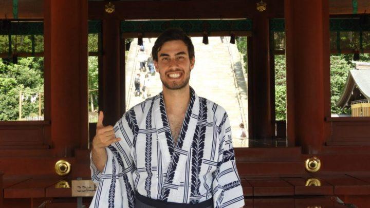 איך לטייל ביפן בזול